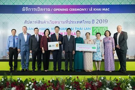 Sự kiện thu hút được sự quan tâm lớn từ phía chính phủ Việt Nam cũng lãnh đạo tập đoàn BJC và MM Mega Market Việt Nam