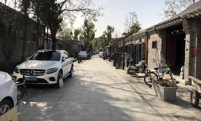 Đường vào căn nhà mới được bán đầu giá, thuộc quận Thành Tây, Bắc Kinh. Ảnh: SCMP