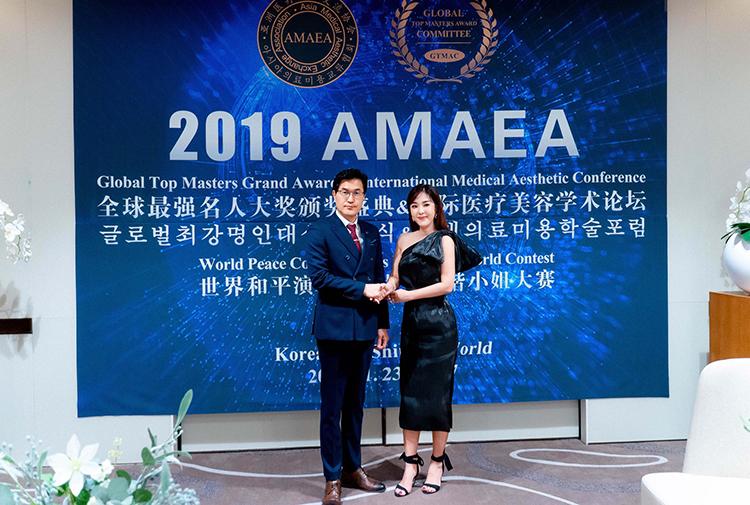 Nữ CEO tại AMAEA 2019.