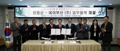 Đại diện Air Busan (đứng thứ 6, từ trái qua) tại lễ ký kết với lãnh đạo quận Sancheong, Hàn Quốc.