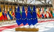 Tránh nhầm lẫn về quyền cư trú và quốc tịch châu Âu