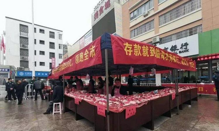 Quầy thịt lợn để tặng khách gửi tiền trước Ngân hàng thương mại Nông thôn Lâm Hải.