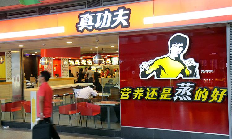 Một nhà hàng Real Kungfu tại Thượng Hải. Ảnh: Bloomberg