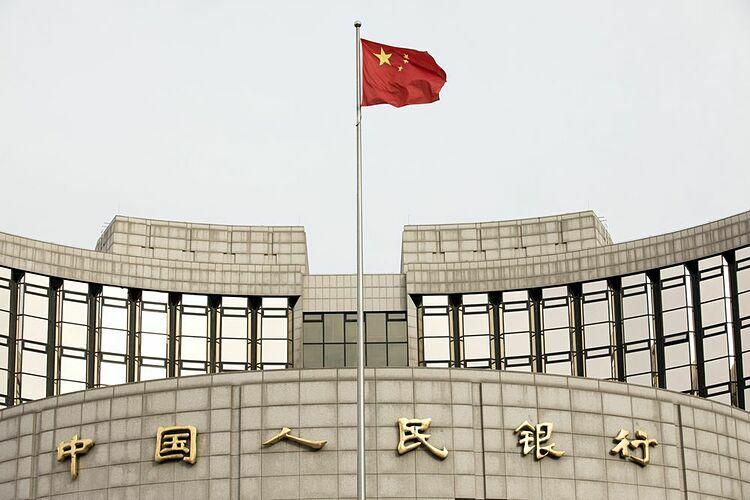 Bên ngoài trụ sở PBOC tại Bắc Kinh (Trung Quốc). Ảnh: Bloomberg