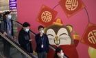 Nhân viên ngân hàng được làm việc ở nhà nếu từng đến Trung Quốc