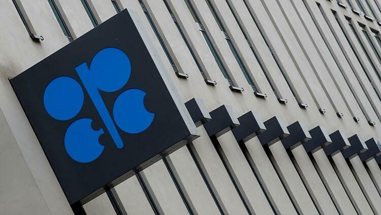 Logo OPEC bên ngoài trụ sở tại Áo. Ảnh: Reuters