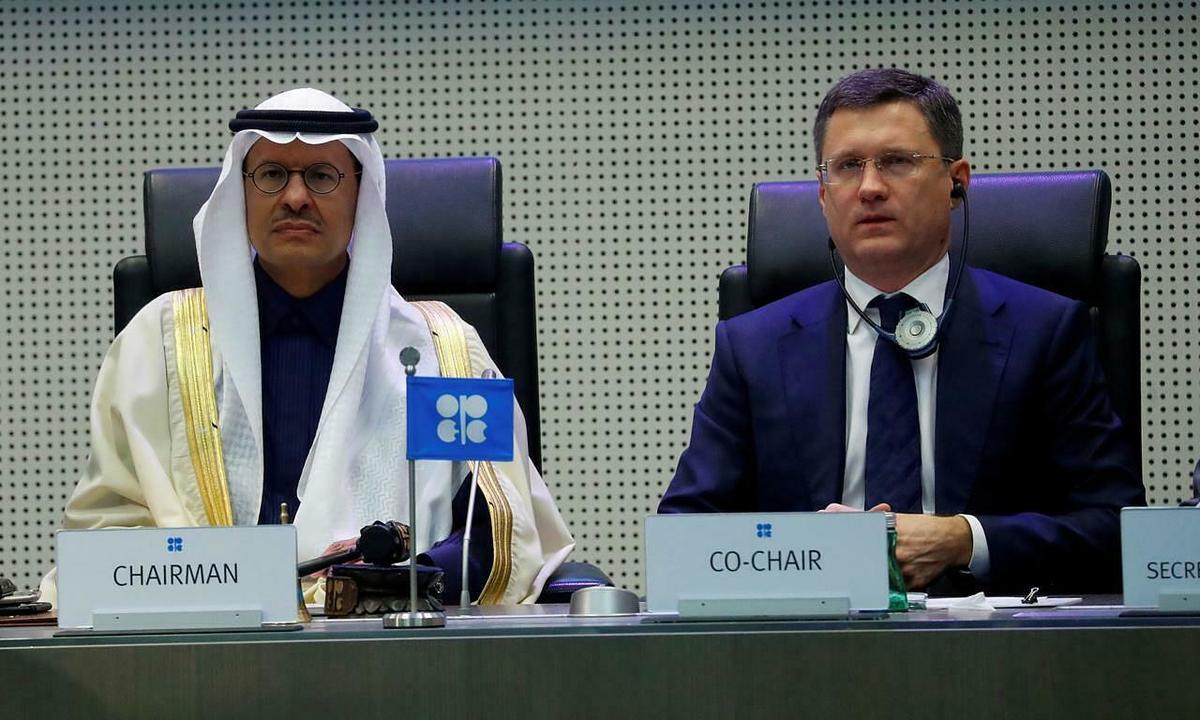 OPEC+ hoãn họp vì Saudi Arabia và Nga bất đồng