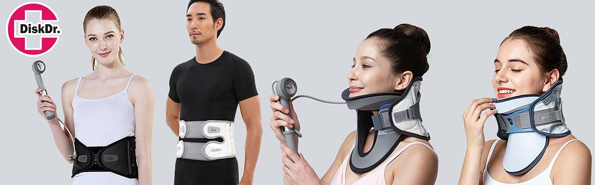 Đai cổ DiskDr. có thể sử dụng ở tư thế đứng hoặc ngồi.