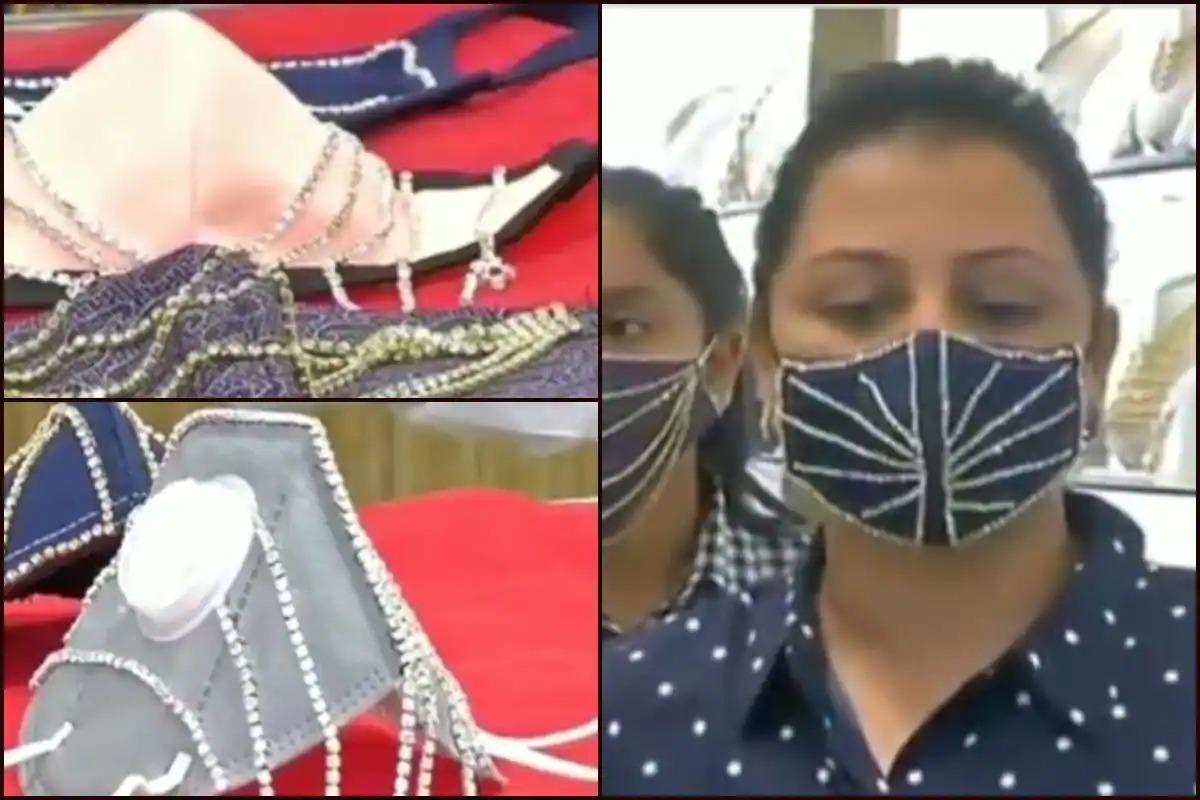 Người Ấn Độ khoe khẩu trang đính kim cương, vàng. Ảnh: India.com