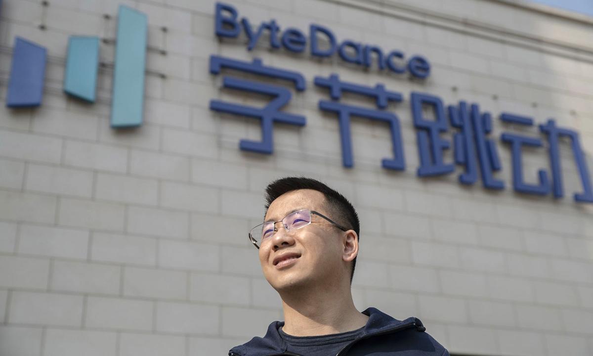 CEO ByteDance, Zhang Yiming. Ảnh: Bloomberg