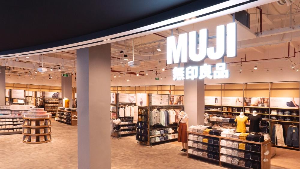 Gian hàng đầu tiên của MUJI tại thị trường Việt Nam đặt tại tầng 1 của Parson Saigontourist Plaza.
