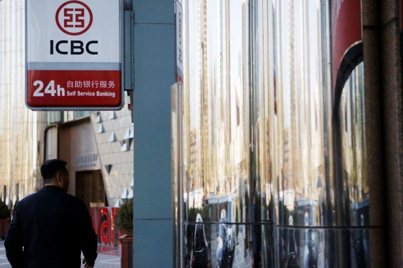 Một chi nhánh của ngân hàng ICBC tại Bắc Kinh. Ảnh: Reuters