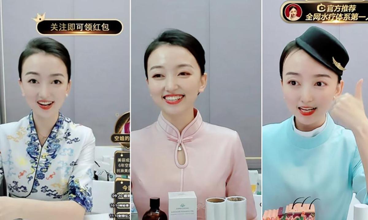 Meng Hu livestream bán hàng trên nền tảng của Taobao. Ảnh: CNN.
