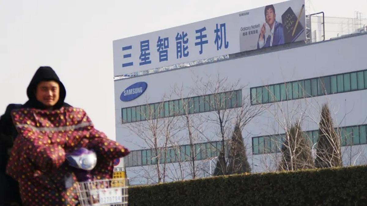 Nhà máy sản xuất smartphone đã đóng cửa của Samsung Telecom Technology ở thành phố Thiên Tân, Trung Quốc, được chụp vào ngày 1/1/2019. Ảnh: AP