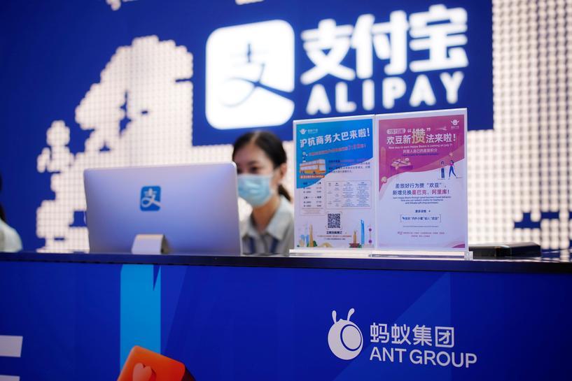 Logo Ant Group tại văn phòng ở Thượng Hải. Ảnh:Reuters