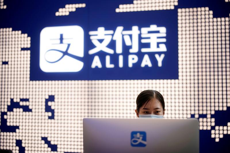 Văn phòng tại Thượng Hải của ứng dụng thanh toán Alipay thuộc Ant Group, Ảnh: Reuters