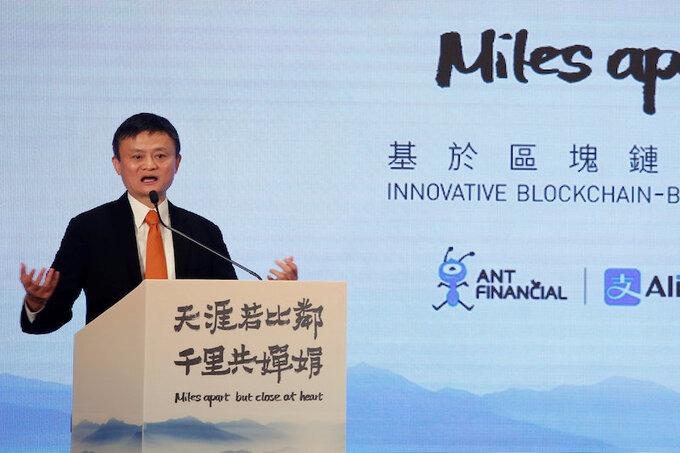 Jack Ma tại một hội thảo ở Hong Kong năm 2018. Ảnh:VCG