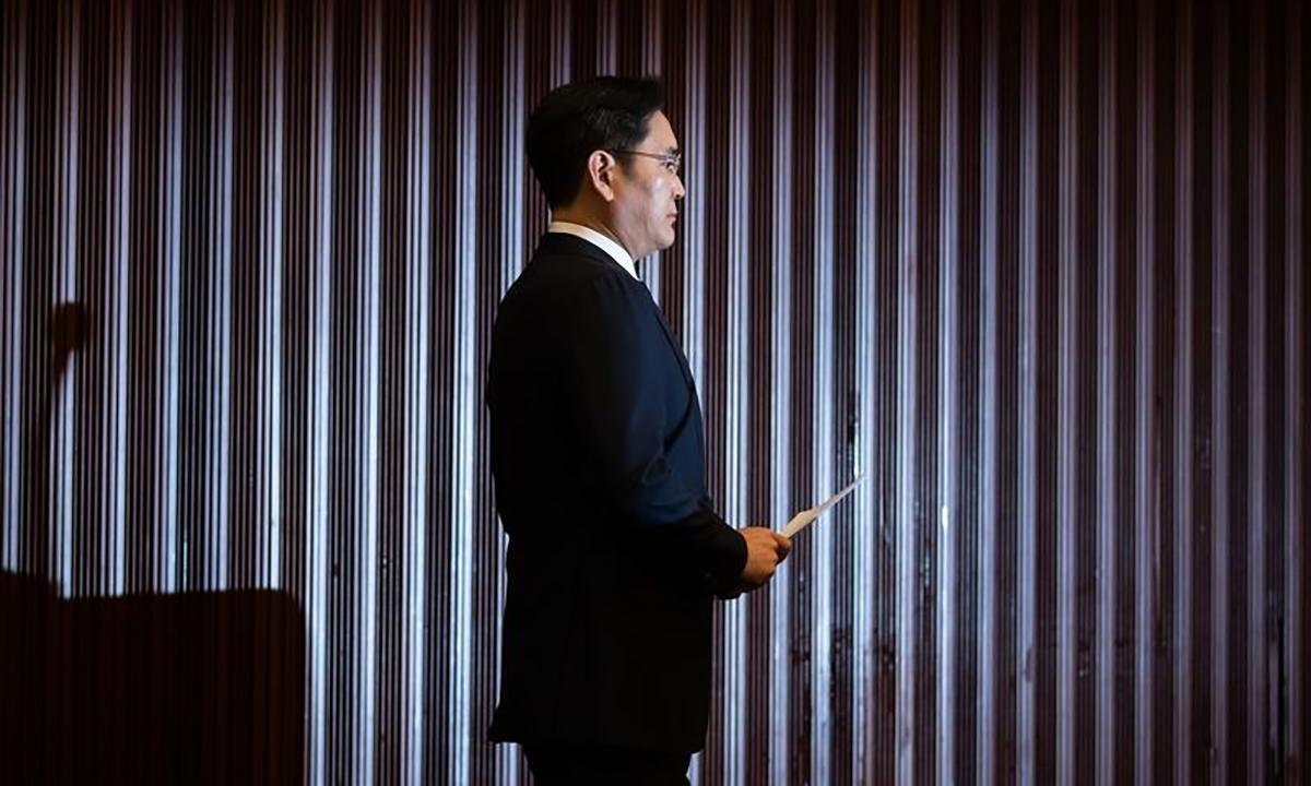 Lee Jae-yong, người nắm quyền điều hành Samsung sau khi cha ông qua đời. Ảnh: Bloomberg