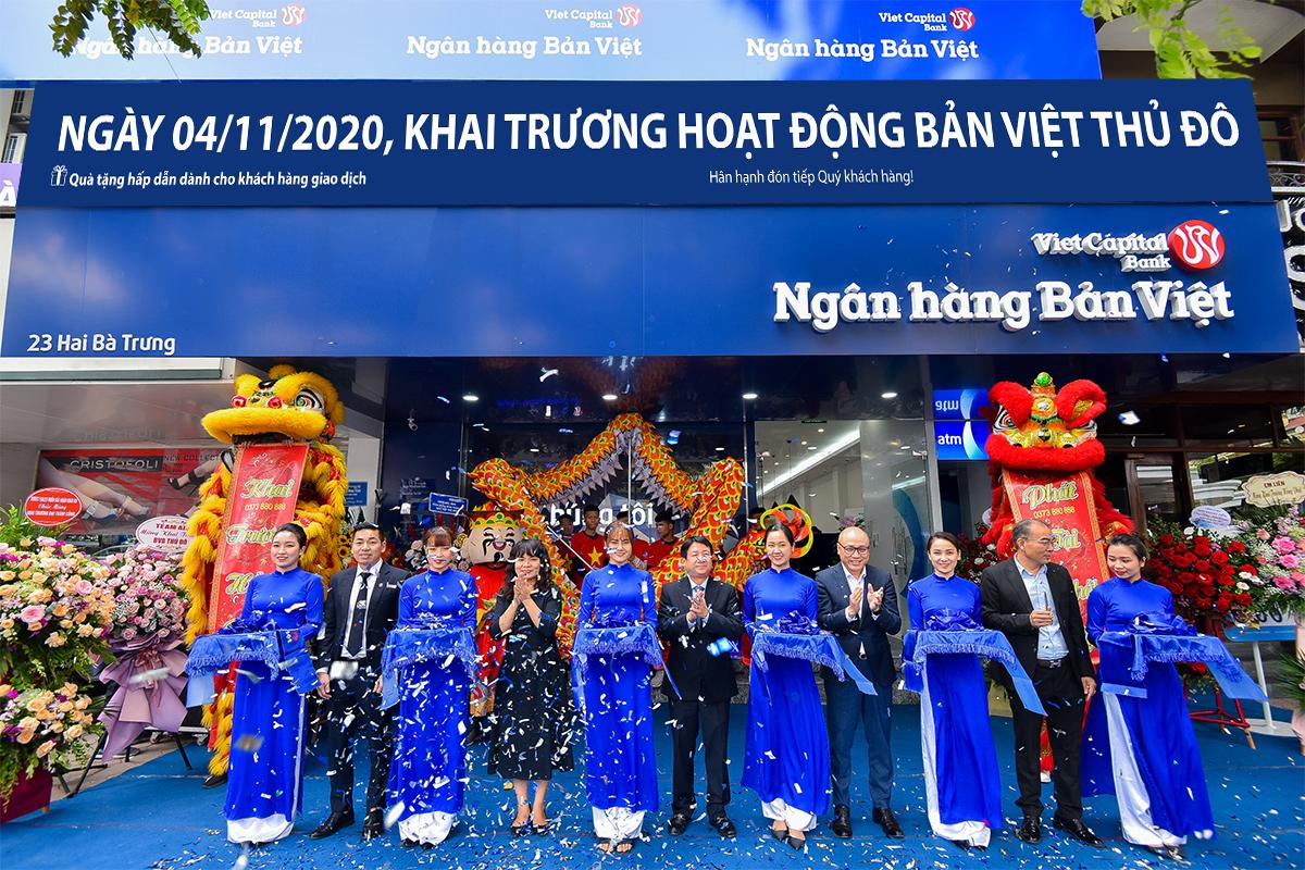 Ngân hàng Bản Việt khai trương chi nhánh Thủ Đô tại Hà Nội hôm 4/11. Ảnh: Bản Việt.