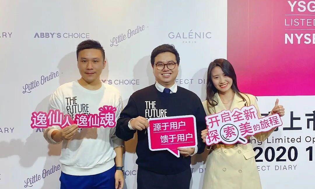 Tỷ phú Huang Jinfeng (giữa),  Nhà đồng sáng lập kiêm Giám đốc điều hành Yatsen Holding tại buổi IPO công ty ngày 19/11. Ảnh: Laohu8.