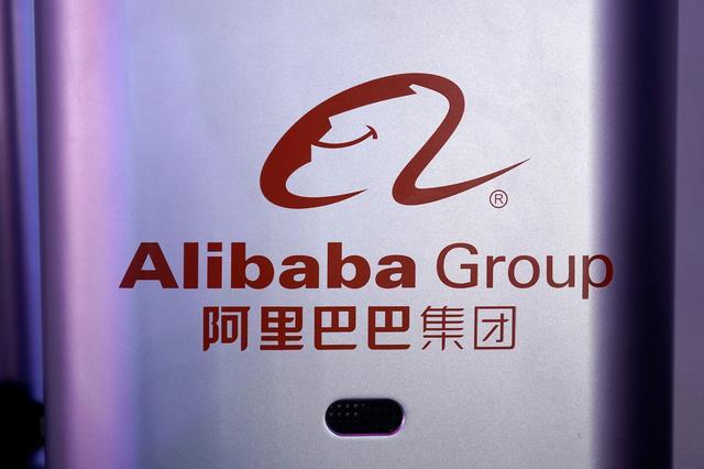 Logo Alibaba tại một trung tâm truyền thông ở Chiết Giang tháng trước. Ảnh: Reuters