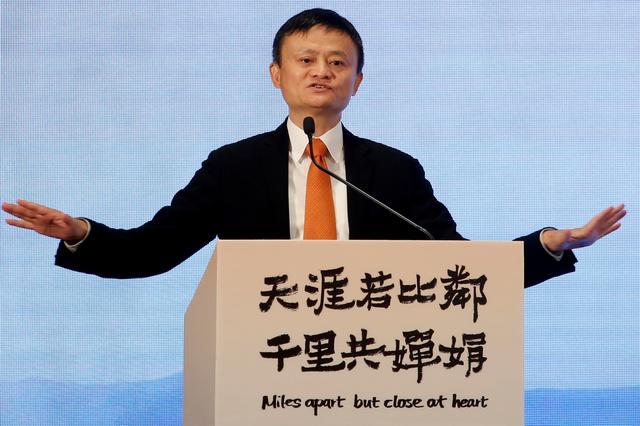 Đồng sáng lập Alibaba Jack Ma trong một cuộc họp báo tại Hong Kong năm 2018. Ảnh: Reuters