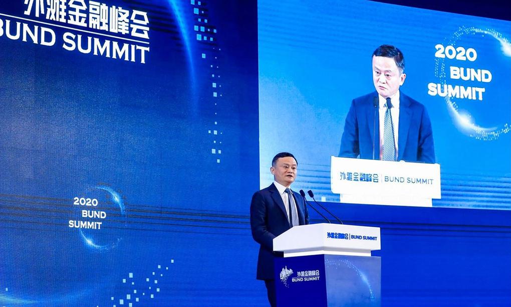 Jack Ma phát biểu tại sư kiện ở Thượng Hải hôm 24/10. Ảnh: Reuters