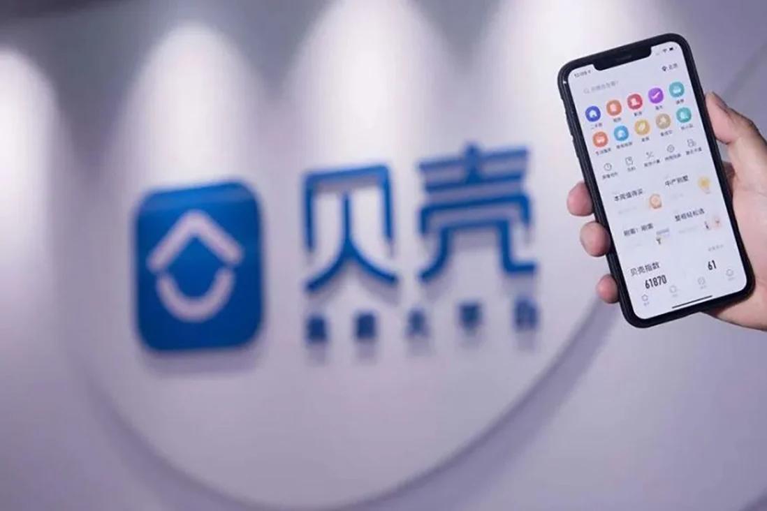 Beike Zhaofang là một ứng dụng để giao dịch bất động sản được hậu thuẫn bởi Tencent. Ảnh: 163.com.