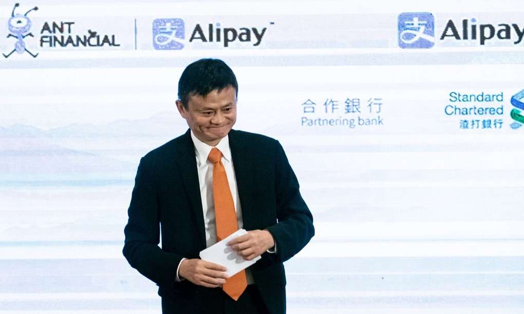 Jack Ma tại một sự kiện của Ant Group. Ảnh: Bloomberg.