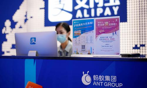 Giá trị Ant Group của Jack Ma có thể giảm hàng trăm tỷ USD