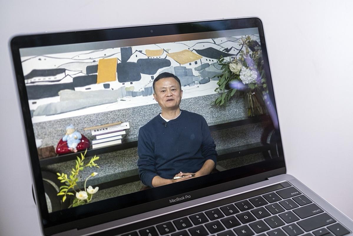 Jack Ma phát biểu qua video trong một cuộc họp trực tuyến tuần trước. Ảnh: Bloomberg