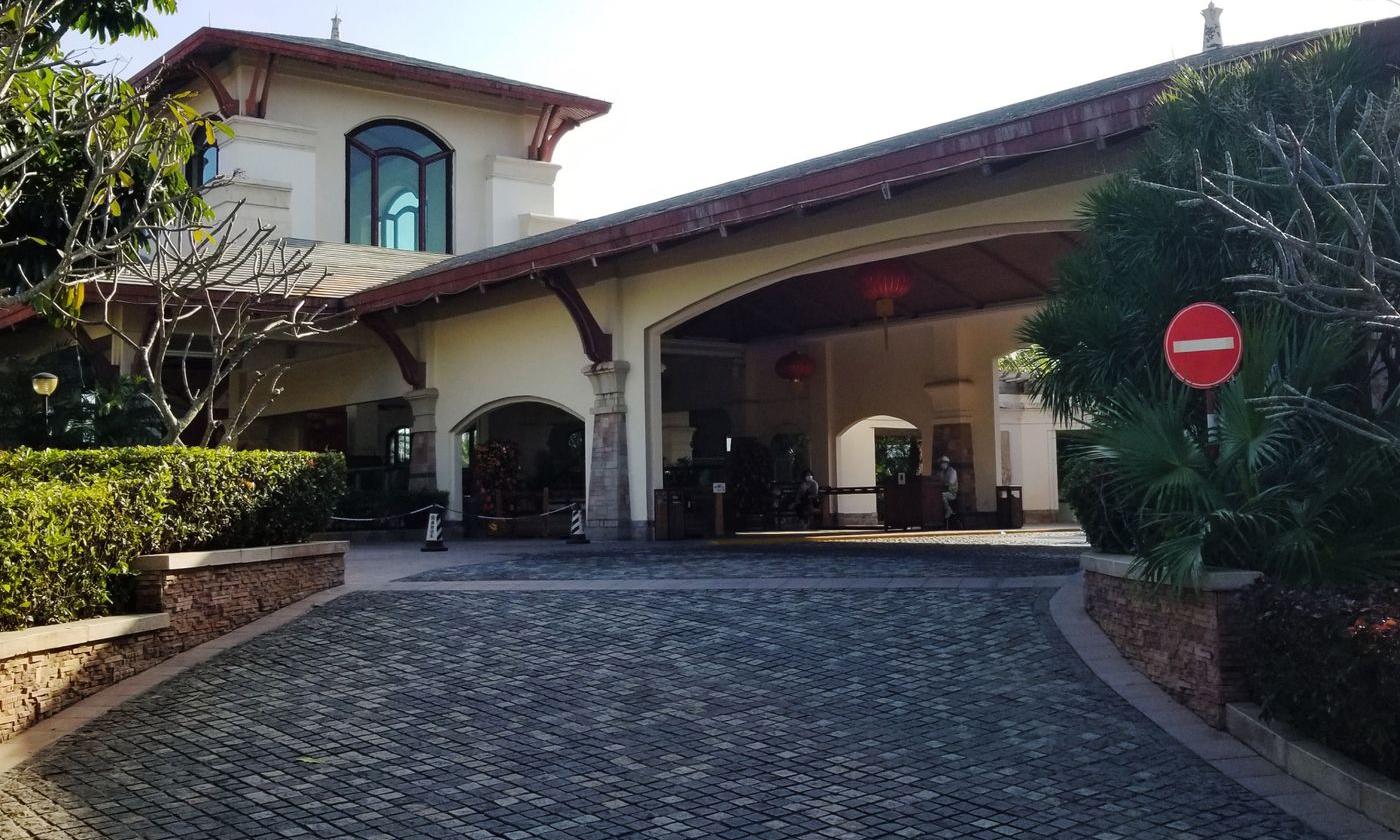 Sun Valley Golf Resort. Ảnh: Bloomberg
