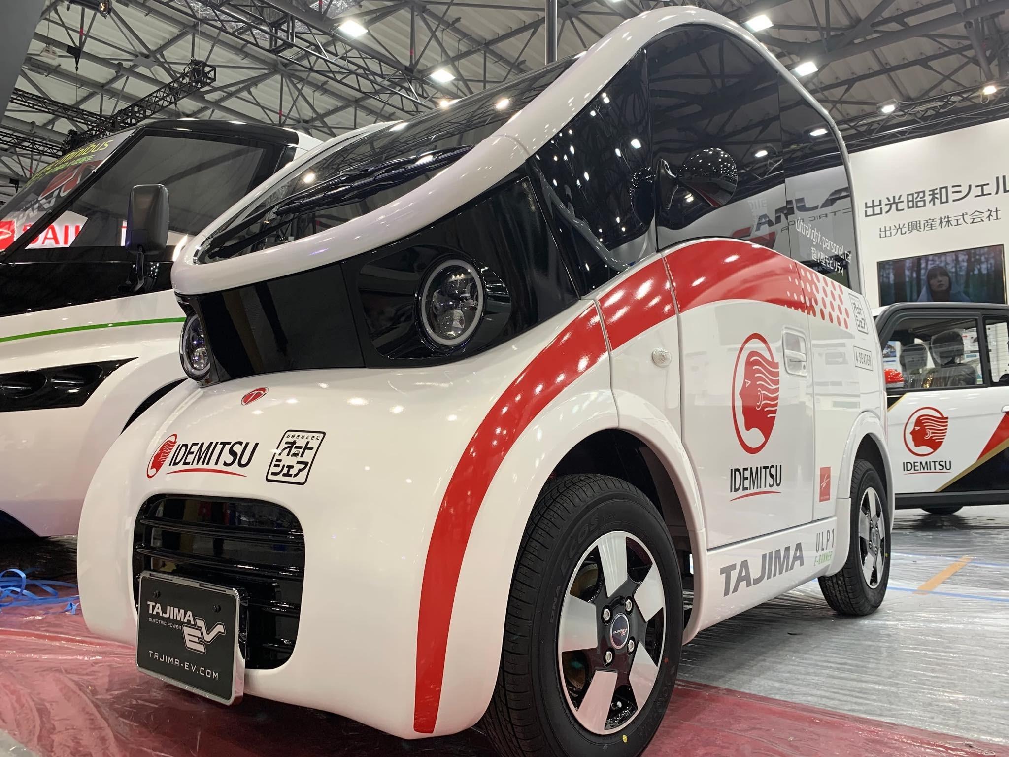 Một mẫu xe điện concept của Idemitsu được giới thiệu tại Tokyo Motor Show năm 2019. Ảnh: Nikkei.