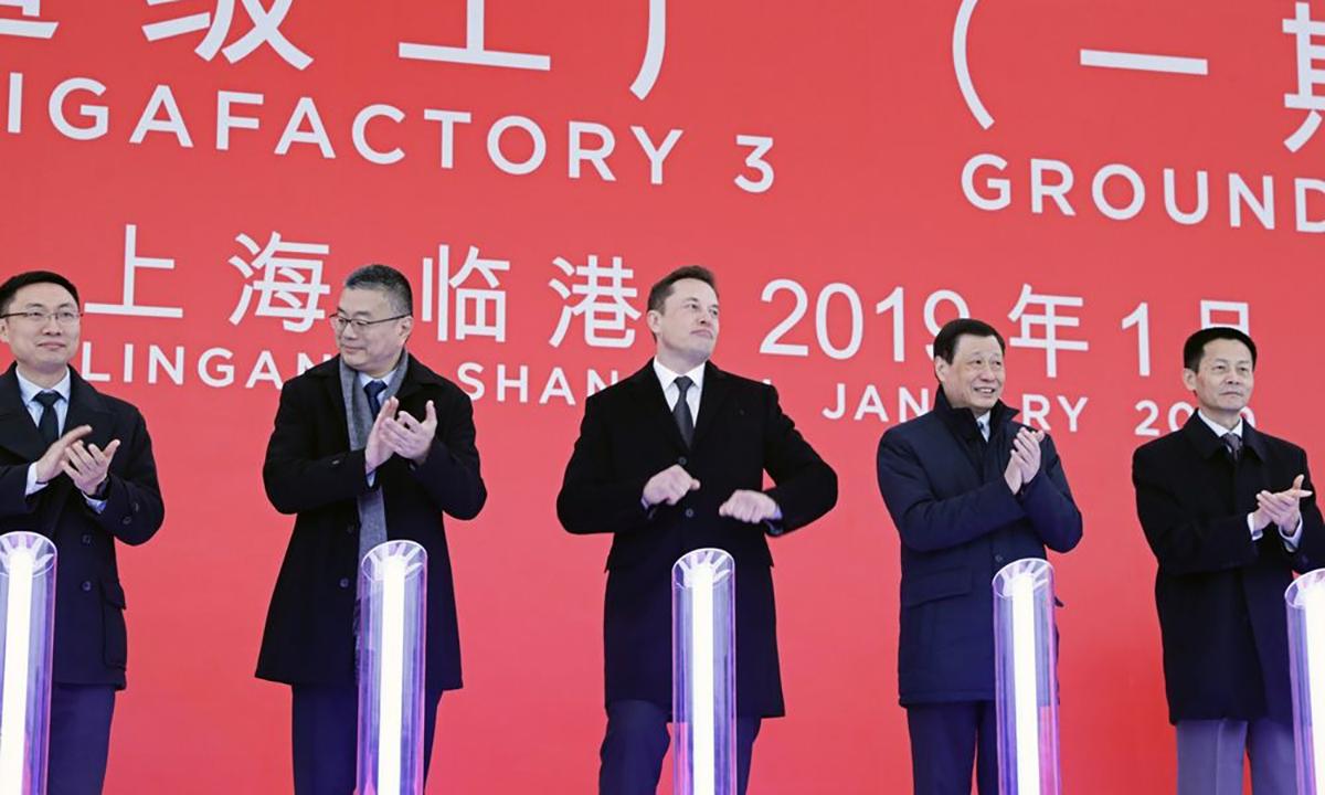 Elon Musk tại một sự kiện ở nhà máy Tesla Thượng Hải hồi đầu năm 2019. Ảnh: Bloomberg