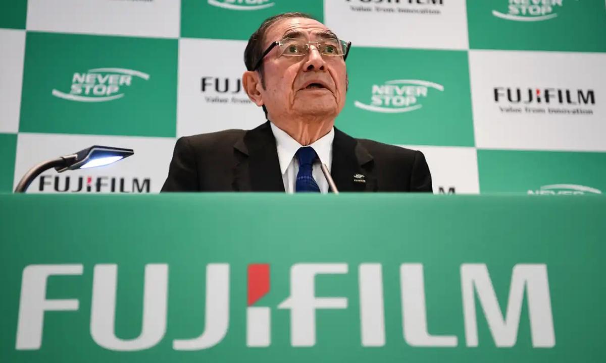 Shigetaka Komori, Chủ tịch Fujifilm. Ảnh: Nikkei
