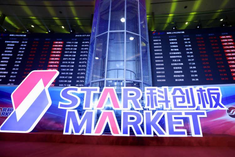 Star Market trong buổi niêm yết các công ty đầu tiên năm 2019. Ảnh: Reuters