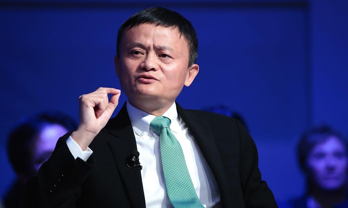 Nhà sáng lập Alibaba Jack Ma. Ảnh: Bloomberg