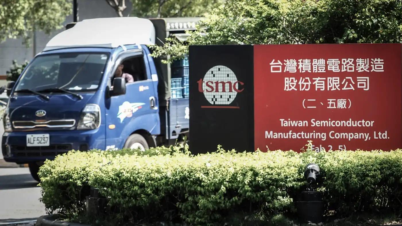 Bên ngoài trụ sở của TSMC tại Đài Loan. Ảnh: EPA.