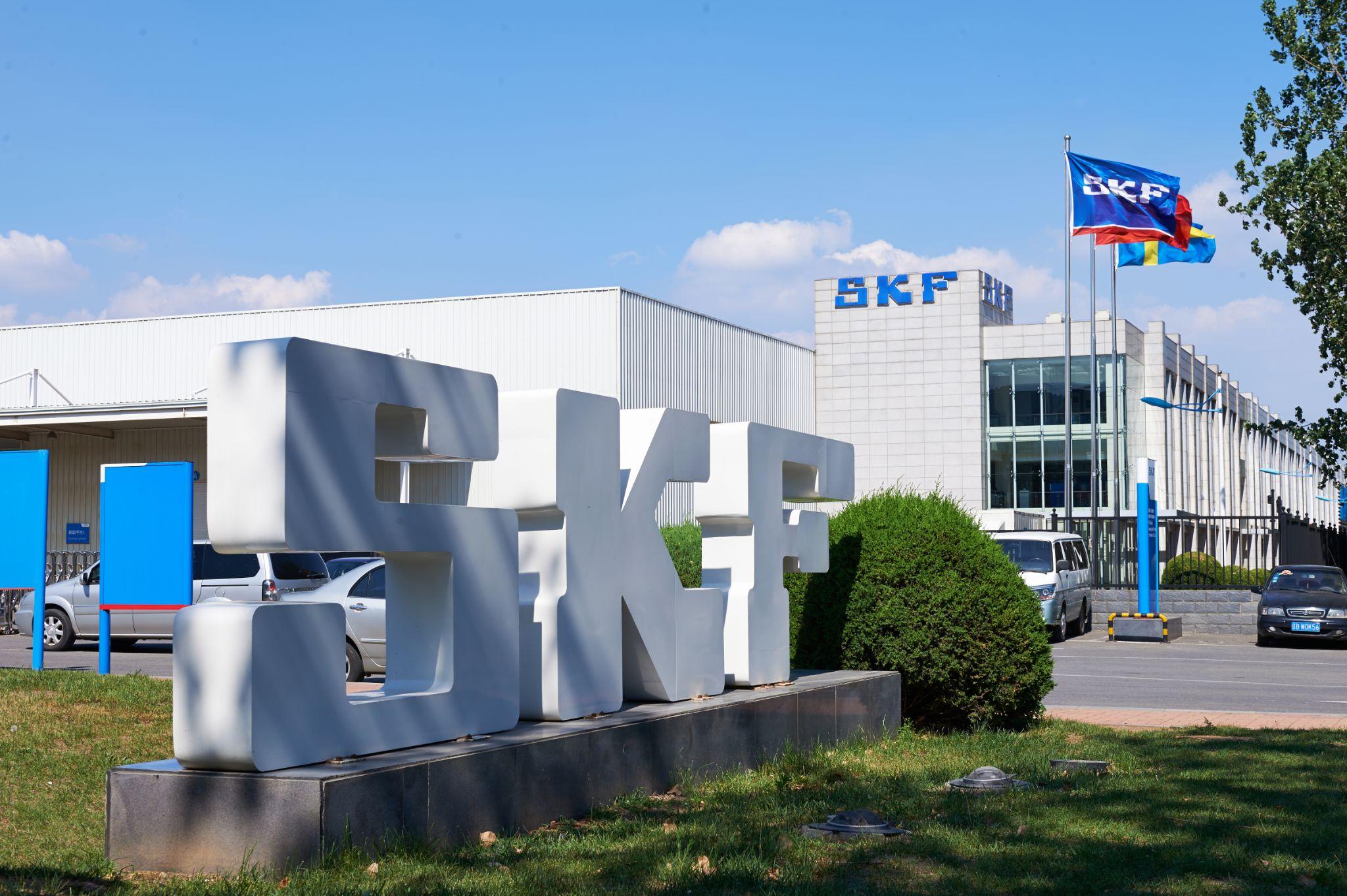 Thương hiệu SKF có trụ sở chính đặt tại thành phố Goteborg - Thụy Điển.