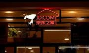 Công ty Trung Quốc trả lương nhân viên bằng tiền điện tử