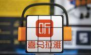 Làn sóng niêm yết tại Mỹ của doanh nghiệp Trung Quốc bất ngờ ngưng lại