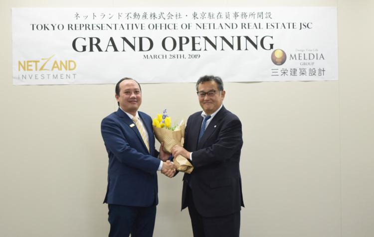 Từ tháng 3/2019, Tập đoàn Danh Khôi đặt văn phòng đại diện tại Nhật Bản để tiếp cận nhiều hơn các đối tác tiềm năng.