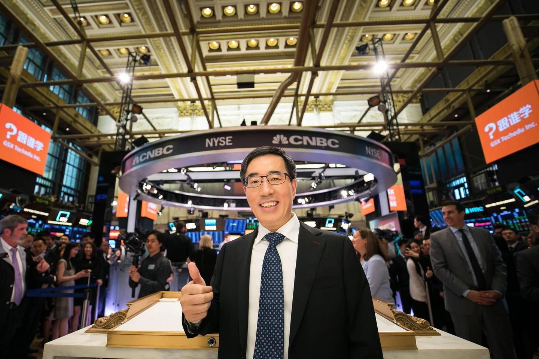 Ông Larry Chen. Ảnh: NYSE.