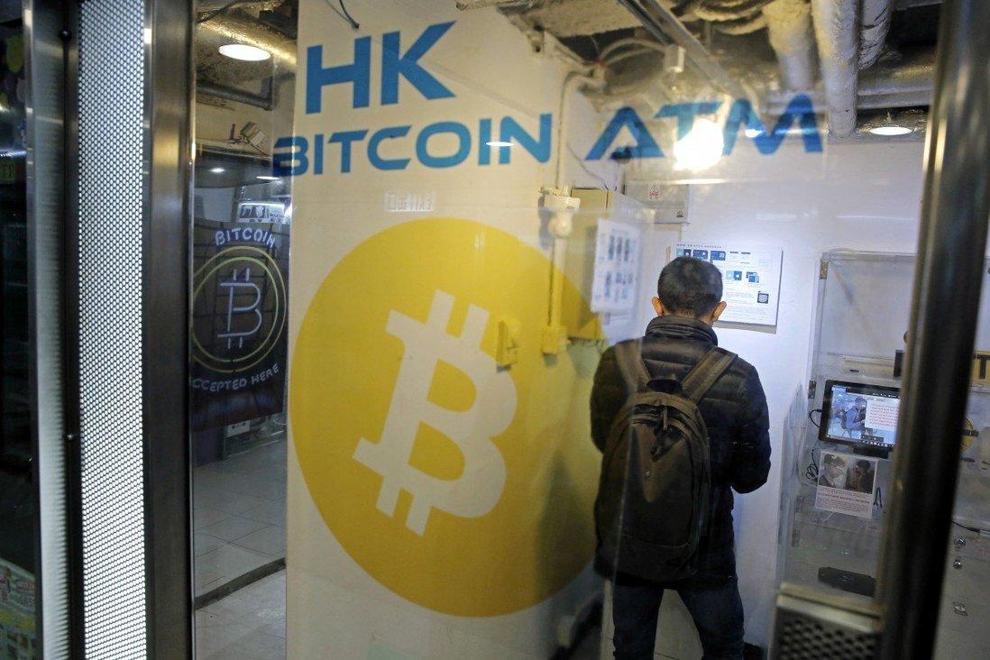 Một Bitcoin ATM ở Hong Kong. Ảnh: AP